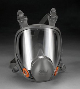 Full facepiece respirator